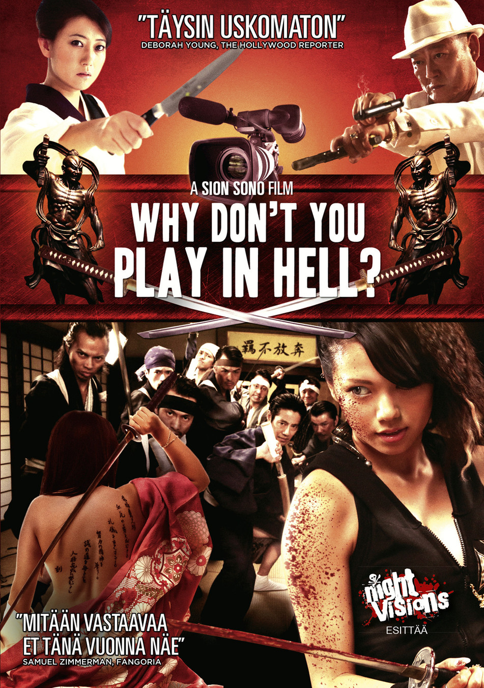 Why Dont You Play In Hell Elledriverfr